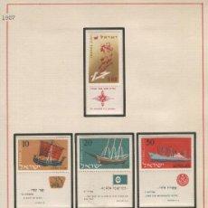 Sellos: ISRAEL.SELLOS ANTIGUOS. AÑO 1957. NUEVOS CON CHARNELA.BARCOS EXOTICOS. Lote 31360736