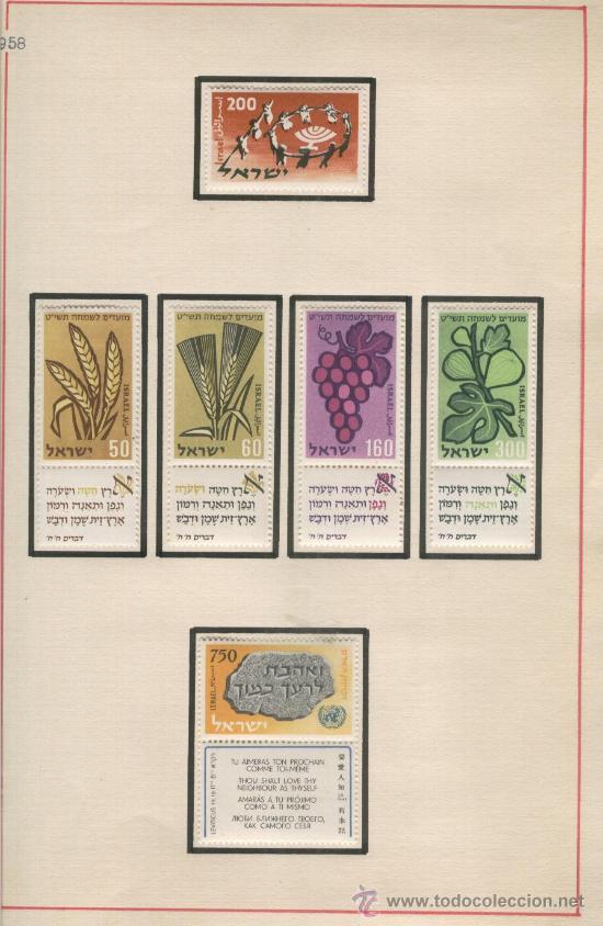 ISRAEL.SELLOS ANTIGUOS. AÑO 1958. NUEVOS CON CHARNELA. (Sellos - Extranjero - Asia - Israel)