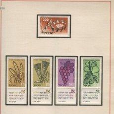 Sellos: ISRAEL.SELLOS ANTIGUOS. AÑO 1958. NUEVOS CON CHARNELA.. Lote 31360765
