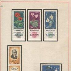 Sellos: ISRAEL.SELLOS ANTIGUOS. AÑO 1959. NUEVOS CON CHARNELA.. Lote 31360814
