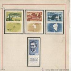 Sellos: ISRAEL.SELLOS ANTIGUOS. AÑO 1959. NUEVOS CON CHARNELA.. Lote 31360841