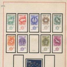 Sellos: ISRAEL.SELLOS ANTIGUOS. AÑO 1961. NUEVOS CON CHARNELA.. Lote 31360892