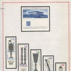 Sellos: ISRAEL.SELLOS ANTIGUOS. AÑO 1965. NUEVOS CON CHARNELA.. Lote 31361000