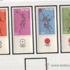 Sellos: ISRAEL.SELLOS ANTIGUOS. AÑO 1964. NUEVOS CON CHARNELA.JUEGOS OLIMPICOS.. Lote 31361036