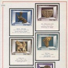 Sellos: ISRAEL.SELLOS ANTIGUOS. AÑO 1966. NUEVOS CON CHARNELA.. Lote 31361063