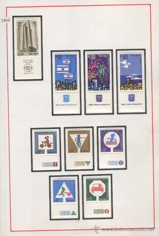 ISRAEL.SELLOS ANTIGUOS. AÑO 1966. NUEVOS CON CHARNELA. (Sellos - Extranjero - Asia - Israel)