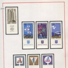 Sellos: ISRAEL.SELLOS ANTIGUOS. AÑO 1966. NUEVOS CON CHARNELA.. Lote 31361085