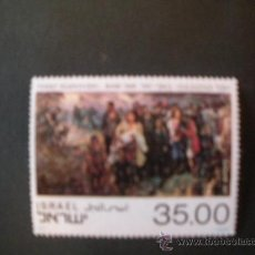 Sellos: ISRAEL 1983 IVERT 872 *** CONMEMORACIÓN MASACRE DE BABI YAR EN 1941 - PINTURA. Lote 31620935