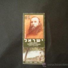 Sellos: ISRAEL 2003 IVERT 1685 *** PERSONAJES - YEHOSHUA HANKIN - REDENTOR DE JEZREEL. Lote 31728601