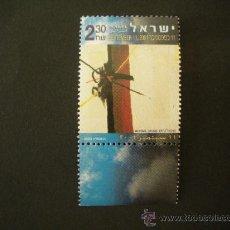 Sellos: ISRAEL 2003 IVERT 1653 *** ARTE - OBRA DEL PINTOR MICHAEL GROSS - PINTURA. Lote 31986861