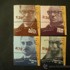 Sellos: ISRAEL 2002 IVERT 1640/3 *** PERSONAJES - PERIODISTAS POLITICOS. Lote 32061266