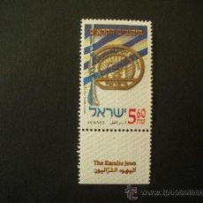 Sellos: ISRAEL 2001 IVERT 1557 *** KARAISME - CORRIENTE JUDAICA BASADA EN LA BIBLIA HEBREA. Lote 32061908