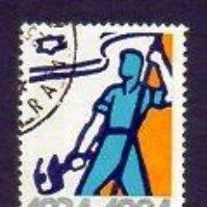 Sellos: ISRAEL- YVERT Nº 908 EN USADO (ISR-22). Lote 32248388