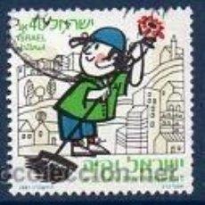 Sellos: ISRAEL- YVERT Nº 1010, EN USADO, SERIE COMPLETA (ISR-39). Lote 32255399