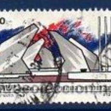 Sellos: ISRAEL- YVERT Nº 1101, EN USADO, SERIE COMPLETA (ISR-40). Lote 32255418