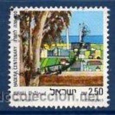 Sellos: ISRAEL- YVERT Nº 1124, EN USADO, SERIE COMPLETA (ISR-41). Lote 32255433