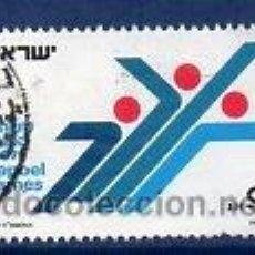 Sellos: ISRAEL- YVERT Nº 1004, EN USADO, SERIE COMPLETA (ISR-43). Lote 32255486