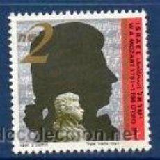Sellos: ISRAEL- YVERT Nº 1148, EN USADO, SERIE COMPLETA (ISR-44). Lote 32255509