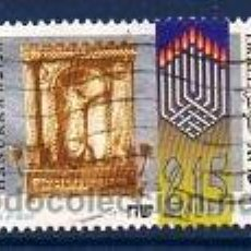 Sellos: ISRAEL- YVERT Nº 1431, EN USADO, SERIE COMPLETA (ISR-45). Lote 32255531