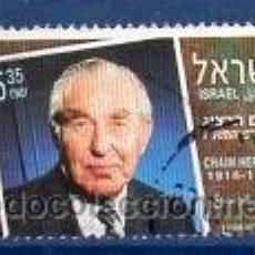 Sellos: ISRAEL- YVERT Nº 1392, EN USADO, SERIE COMPLETA (ISR-46). Lote 32255559
