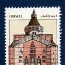 Sellos: ISRAEL- YVERT Nº 994, EN USADO, SERIE COMPLETA (ISR-47). Lote 32255582