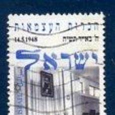 Sellos: ISRAEL- YVERT Nº 1402, EN USADO, SERIE COMPLETA (ISR-49). Lote 32255647