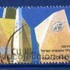 Sellos: ISRAEL- YVERT Nº 1313, EN USADO, SERIE COMPLETA (ISR-51). Lote 32256720