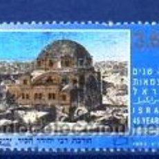Sellos: ISRAEL- YVERT Nº 1204, EN USADO, SERIE COMPLETA (ISR-52). Lote 32256878
