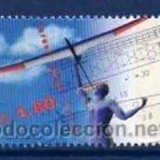 Sellos: ISRAEL- YVERT Nº 1296, EN USADO, SERIE COMPLETA (ISR-53). Lote 32256894