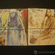 Sellos: ISRAEL 1999 IVERT 1438/9 *** COSTUMBRES TRADICIONALES DE LAS COMUNIDADES JUDIAS. Lote 32477000