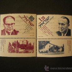 Sellos: ISRAEL 1993 IVERT 1216/7 *** PERSONAJES DE LA CIENCIA - FISICA Y QUIMICA. Lote 32479032