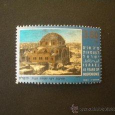 Sellos: ISRAEL 1993 IVERT 1204 *** 45º ANIVERSARIO DE LA INDEPENDENCIA - SINAGOGA - MONUMENTOS. Lote 32479134