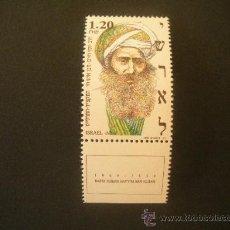 Sellos: ISRAEL 1992 IVERT 1164 *** HOMENAJE AL RABBI JOSEPH HAYYIM - PERSONAJES. Lote 32479224