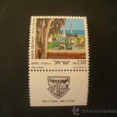 Sellos: ISRAEL 1991 IVERT 1124 *** CENTENARIO DE HADERA - VISTA DE LA CIUDAD. Lote 32479364