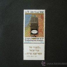 Sellos: ISRAEL 1986 IVERT 973 *** 50º ANIVERSARIO DE LA RADIODIFUSIÓN DE JERUSALEN. Lote 32924915