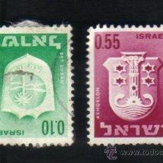 Sellos: LOTE 2 SELLOS USADOS DE ISRAEL.. Lote 33947959