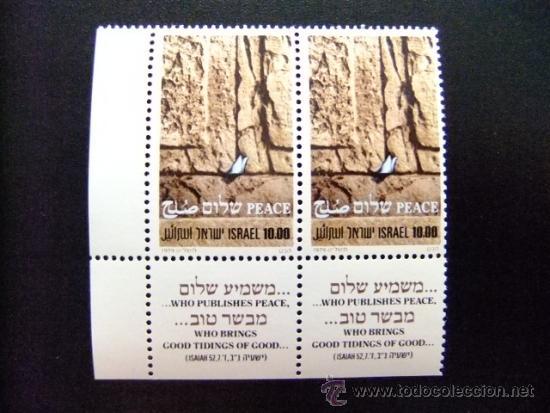 ISRAEL AÑO1979 YVERT Nº733 FIRMA DEL TRATADO DE PAZ CON EGIPTO (Sellos - Extranjero - Asia - Israel)