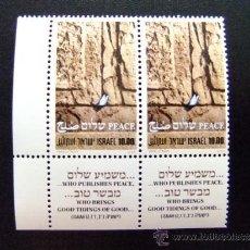 Sellos: ISRAEL AÑO1979 YVERT Nº733 FIRMA DEL TRATADO DE PAZ CON EGIPTO. Lote 35023229