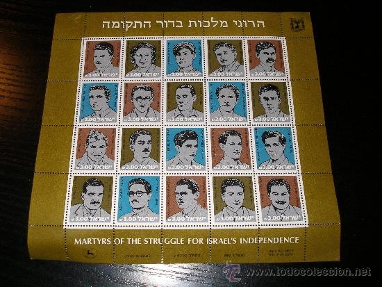 ISRAEL HB 23*** - AÑO 1982 (Sellos - Extranjero - Asia - Israel)