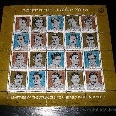 Sellos: ISRAEL HB 23*** - AÑO 1982. Lote 35597455