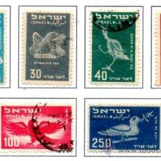ISRAEL.- SERIE COMPLETA DEL AÑO 1950, EN USADO (ISR-200)