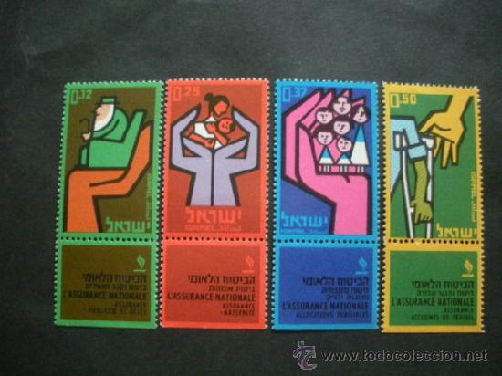 ISRAEL 1964 IVERT 247/50 *** INSTITUTO DE SEGUROS NACIONALES - LOGROS SOCIALES (Sellos - Extranjero - Asia - Israel)
