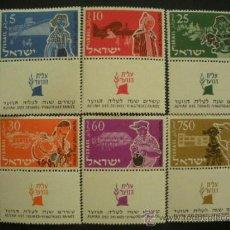 Sellos: ISRAEL 1955 IVERT 86/91 *** 20º ANIVERSARIO DE LA JUVENTUD ALIYAH. Lote 37145187