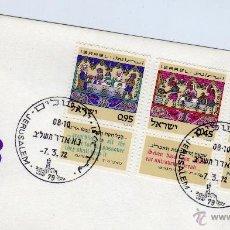 Sellos: ISRAEL 1972 Nº YVERT 481 - 83 SOBRE PRIMER DIA. Lote 39596429