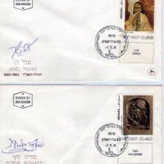 Sellos: 5 SOBRES ISRAEL 1972 Nº YVERT 476 - 80 SOBRE PRIMER DIA. Lote 39596553