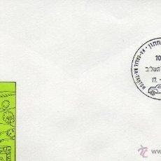 Sellos: ISRAEL 1972 Nº YVERT 494 SOBRE PRIMER DIA. Lote 39597091