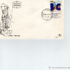 Sellos: ISRAEL 1972 Nº YVERT 495 SOBRE PRIMER DIA. Lote 39597170