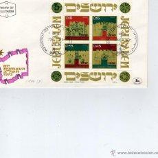 Sellos: ISRAEL 1972 Nº YVERT BF 9 SOBRE PRIMER DIA. Lote 39597610