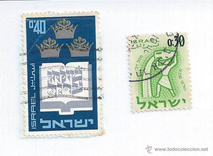 SELLOS ISRAEL V (Sellos - Extranjero - Asia - Israel)
