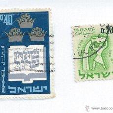 Sellos: SELLOS ISRAEL V. Lote 40150343